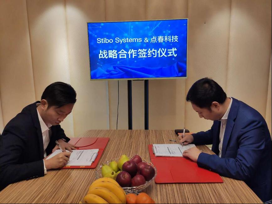 戮力同心,精诚协作 — STIBO SYSTEMS(思迪博)和点春科技正式签署战略合作伙伴协议