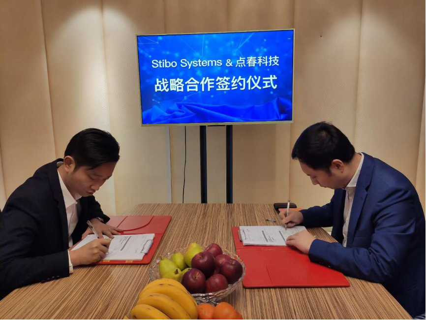 Yin Zhen, Touch Spring Technology and Jinchao Wang, Stibo Systems